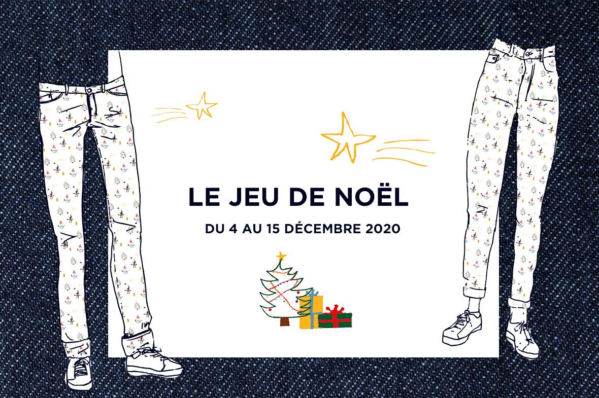 jeu concours jean noel 2020 atelier tuffery denim